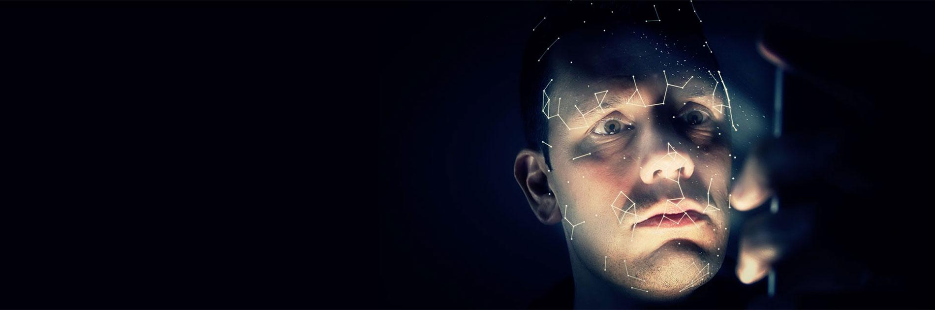 slider-DIS-gov-facial-recognition.jpg