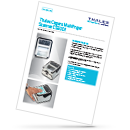 gov-Multifinger-scanner-CS500f