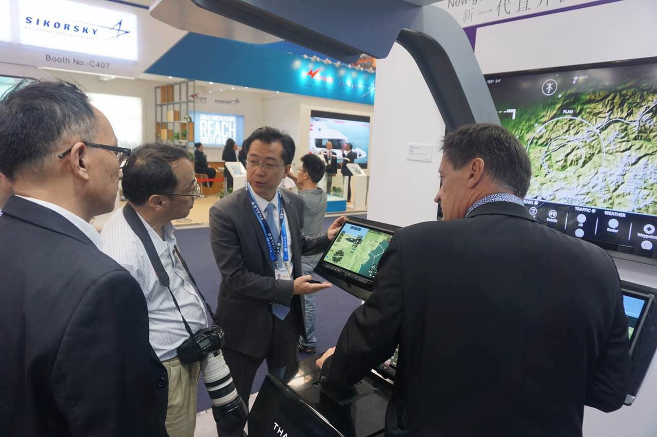 Avionics 2020 China Helicopter Expo - Thalesgroup