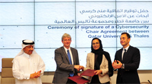 Qatar University teams up with Thales to open a Cybersecurity Chair - Thalesgroup