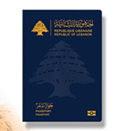 lebanese-passport.jpg