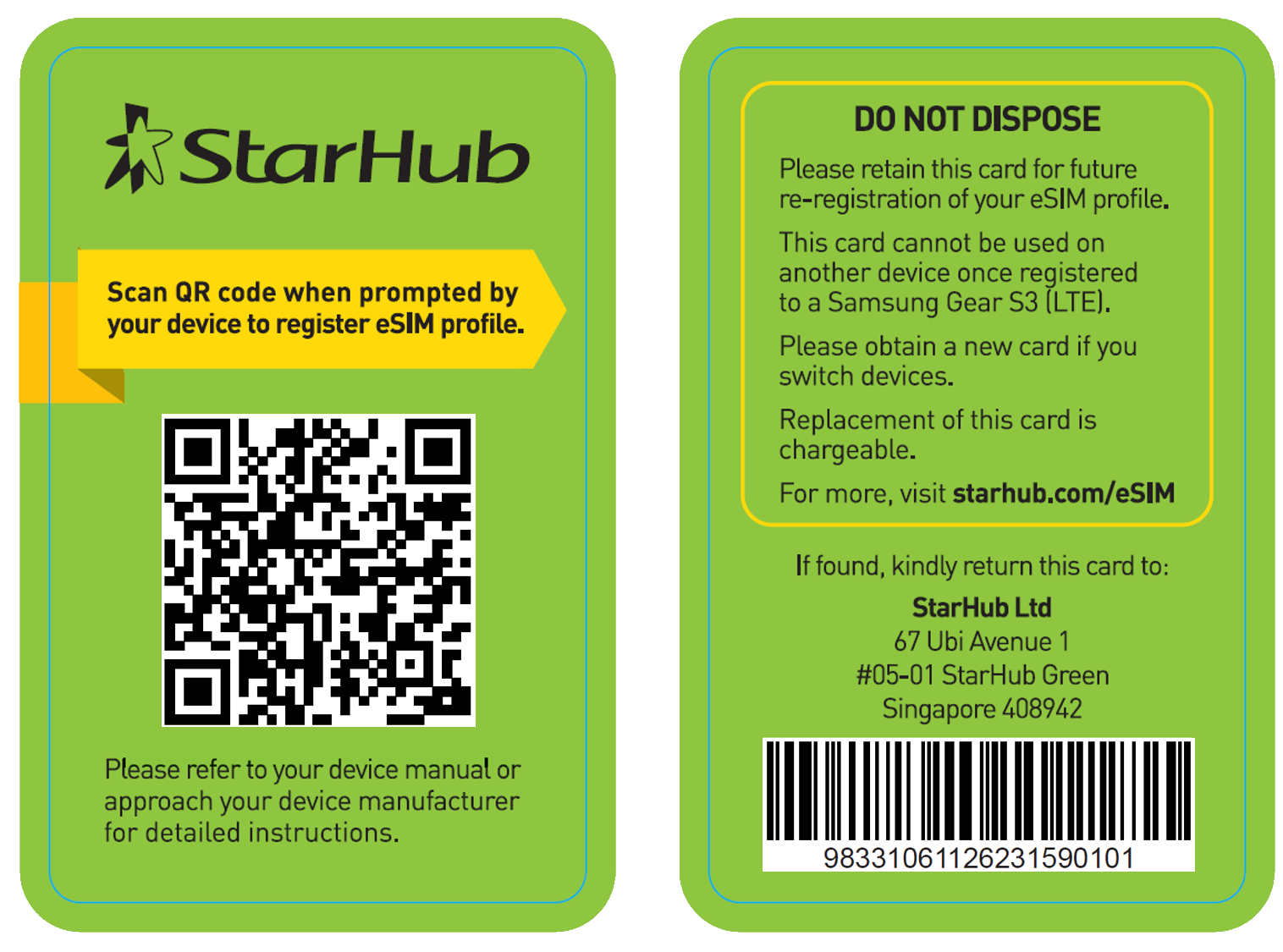 starhub activation voucher two-sided.png